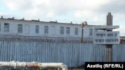 Колония в башкирском городе Салават