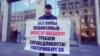 Пикет в поддержку Хасаева, архивное фото