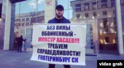 Хасаев Мовсар маьршаваккхар доьхуш, Москох хIоттийна пикет