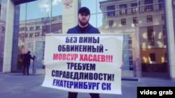 Хасаев Мовсар дIахецар доьхуш пикеташ хилира Москох.