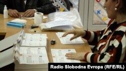 Foto nga zgjedhjet e kaluara në Maqedoni