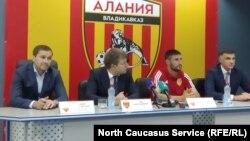 """Пресс-конференция футбольного клуба """"Алания"""", архивное фото"""