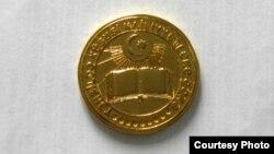 Qızıl medal