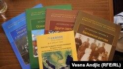 """Knjige iz edicije """"Nedavna povijest Jugoistočne Europe"""", septembar 2010"""