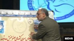 Алі Акбар Салегі на саміті Руху неприєднання в Тегерані, фото 28 серпня 2012 року