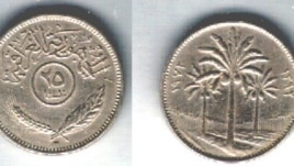 Metal coins from the category of 25 fils were in circulation until the nineties of the last century