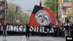 Протести во Скопје по петкратното убиство во Смиљковци, 16 април 2012.
