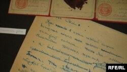Письма Сталину - тоже часть истории