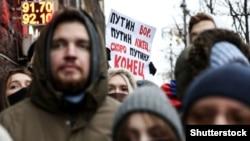 Во время акции в поддержку Алексея Навального. Москва, 23 января 2021 года