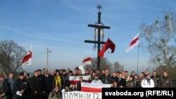 Ушанаваньне памяці Кастуся Каліноўскага ў Сьвіслачы, 2010 год