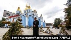 Вшанування пам'яті загиблих в Іловайську, Київ, 29 серпня 2017 року