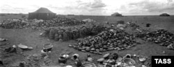 Имущество, брошенное японцами, 1939 г.