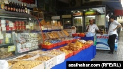 Türkmenistandaky bazarlaryň biri