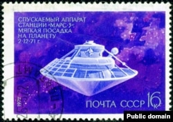 A Soviet stamp from 1972 commemorating the Mars 3 mission.
