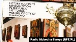 Брошура за туристичка понуда во Куманово