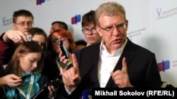 Алексей Кудрин отвечает на вопросы журналистов, 25 ноября 2017