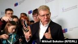 Алексей Кудрин на Форуме