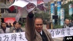 """""""Түштүк жумалыгын"""" коргогон демонстранттар"""
