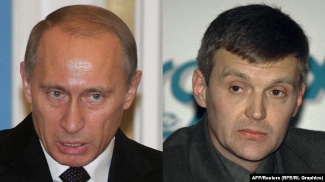 Россия. Владимир Путин и Александр Литвиненко.