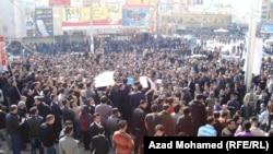 متظاهرون أكراد يطالبون بالإصلاح في السليمانية