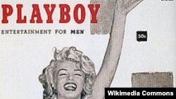 Jurnalın birinci sayı, 1953-cü il