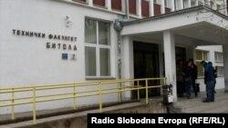 Технички факултет Битола.