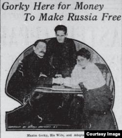 «Максим Горький, его жена и приемный сын». Газета Washington Times, 13 апреля 1906 года. Коллекция Библиотеки Конгресса США.