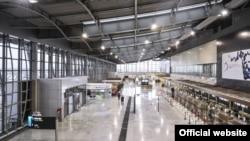 Aeroporti Ndërkombëtar i Kosovës