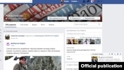Жаманкулов: социалдык тармактарды колдонуу ыңгайлуу