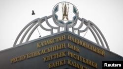 Ұлттық банк ғимаратының маңдайшасы. Алматы, 25 қаңтар 2013 жыл. (Көрнекі сурет)