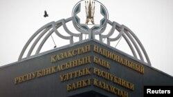 Алматыдағы Қазақстан ұлттық банкі ғимаратындағы жазу. (Көрнекі сурет)