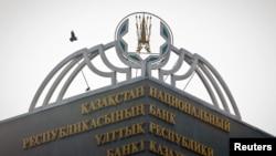 Угол здания Национального банка Казахстана в Алматы.