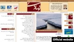 وبسايت نوسازی پيشتر از سوی وزارت فرهنگ و ارشاد اسلامی توقيف شده بود.