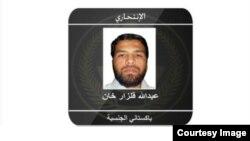 عبدالله گلزار تبعه پاکستانی حمله کنندۀ انتحاری در مدینه منوره