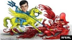 Политическая карикатура украинского художника Алексея Кустовского