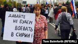 Плакат учасниці опозиційного мітингу в Москві. 20 вересня 2015 року