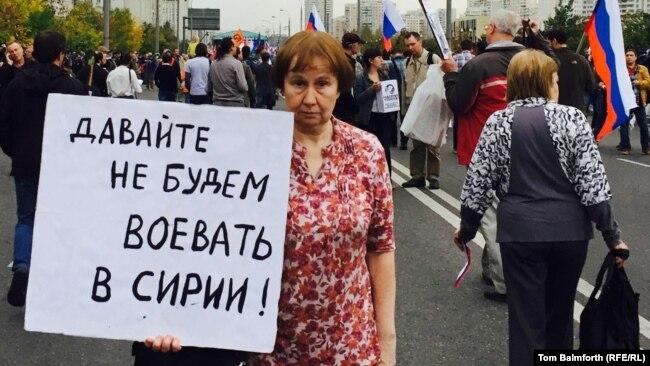 Участница акции в Москве, организованной Алексеем Навальным. 2017 год