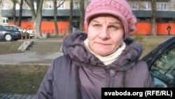 Галіна Дзербыш