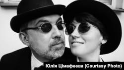 Альгерд Бахарэвіч і Юлія Цімафеева