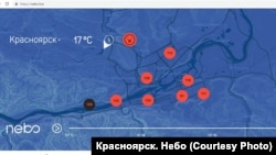"""Датчики проекта """"Красноярск. Небо"""" 20 июля показали высокий уровень загрязнения воздуха в городе"""
