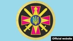 Эмблема Главного управления разведки Министерства обороны Украины. Архивное фото