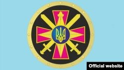 Ukraina mudafaa nazirligi İstihbarat baş idaresiniñ timsali. Arhiv resimi
