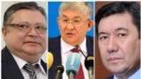 Бывший госсекретарь Марат Тажин, новый госсекретарь Крымбек Кушербаев, возглавлявший администрацию президента, и новый руководитель президентской администрации Ерлан Кошанов.