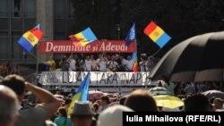 Акція протесту у Кишиневі, Молдова, 6 вересня 2015 року