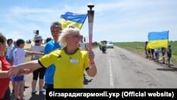 Акция «Бег мира». Этап Вознесенск-Новоукраинка. 22 июня 2017 года