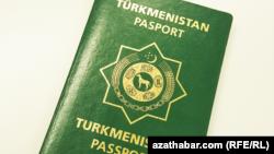 Заграничный паспорт гражданина Туркменистана