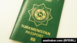 Паспорт гражданина Туркменистана