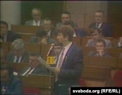 Сяргей Навумчык, выступ у Вярхоўным Савеце, 1991 год