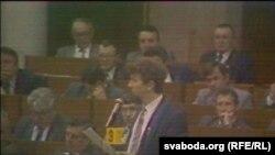 Сяргей Навумчык. Авальная заля, чэрвень 1991 г.