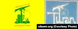 Нашивка «ПВК Туран» (праворуч) і логотип угруповання «Хезболла»